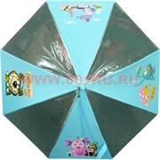 Зонт детский прозрачный трость 6 цветов (PLS-3953) цена за 12 шт