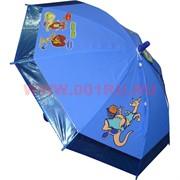 Зонт детский оптом трость 6 цветов (PLS-3958) цена за 12 шт