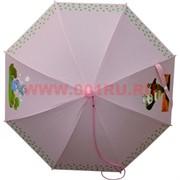 Зонт детский оптом трость 95 см 6 цветов (DW-0426) цена за 12 шт