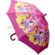 Зонт детский трость 12 рисунков 95 см (DW-4090) цена за 12 шт, для девочек