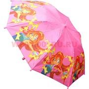 Зонт детский 2 сложения 85 см (DW-4095) цена за 12 шт, для девочек