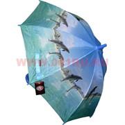 Зонт детский оптом трость 12 животных (DW-4093) цена за 12 шт