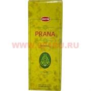 Благовония HEM Prana (Прана) 6шт/уп, цена за уп