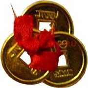 Три монеты для кошелька золотые 3 см