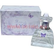 Парфюмированная вода Marina De Bourbon «Eau de Lys» 50 мл женская
