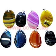 Кулоны (подвески) из агата, цвета в ассортименте