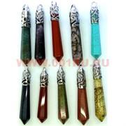 Кулоны-карандашики из натуральных камней в металлической огранке (маятники)
