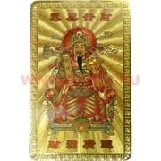 """Янтра """"Бог богатства на троне"""" цветная"""