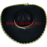 Шляпа-сомбреро черная 54 см диаметр