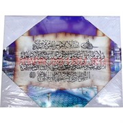 Картина мусульманская 20х25 см