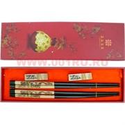 Палочки для еды китайские в коробочке (2 пары)