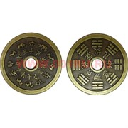 Монета китайская бронзовая 5,2 см
