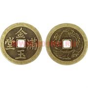 Монета китайская бронзовая 4,7 см