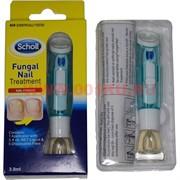 Средство для ногтей Scholl Fungal Treatment (для лечения грибка)