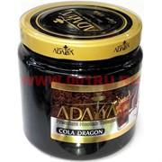 "Табак для кальяна Adalya 1 кг ""Cola Dragon"" (дракон кола адалия) Турция"