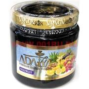 "Табак для кальяна Adalya 1 кг ""Mix Fruit"" (мультифрукт адалия) Турция"