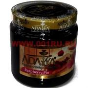 "Табак для кальяна Adalya 1 кг ""Raspberry Pie"" (малиновый пирог) Турция"