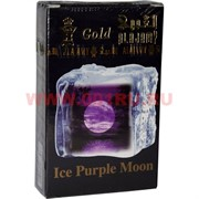 "Табак для кальяна Al Ajamy Gold 50 гр ""Ice Purple Moon"" (альаджами)"