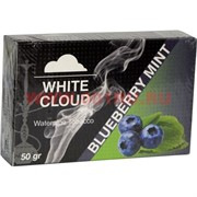 Табак для кальяна White Cloud 50 гр «Blueberry Mint» Турция