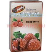 "Табак для кальяна Saidy Dandash 50 ""Малина"" (Египет Саиди Raspberry)"