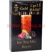 "Табак для кальяна Al Ajamy Gold 50 гр ""Ice Tea Mix Berry"" (альаджами)"