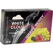 Табак для кальяна White Cloud 50 гр «Grape Berry» Турция