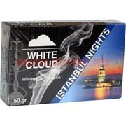 Табак для кальяна White Cloud 50 гр «Istanbul Nights» Турция