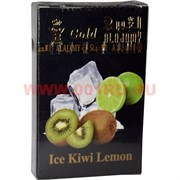 "Табак для кальяна Al Ajamy Gold 50 гр ""Ice Kiwi Lemon"" (альаджами)"