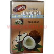 """Табак для кальяна Saidy Dandash 50 """"Кокос"""" (Египет Саиди Coconut)"""