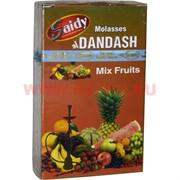 """Табак для кальяна Saidy Dandash 50 """"Мультифрукт"""" (Египет Саиди Mix Fruits)"""