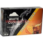 Табак для кальяна White Cloud 50 гр «Orange Cola» Турция
