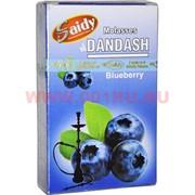 """Табак для кальяна Saidy Dandash 50 """"Черника"""" (Египет Саиди Blueberry)"""
