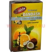 """Табак для кальяна Saidy Dandash 50 """"Лимон с кокосом"""" (Египет Саиди Lemon with Coconut)"""