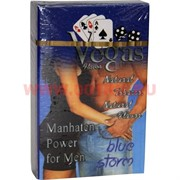 Табак для кальяна Vegas 50 гр «Manhattan Power For Men» вегас