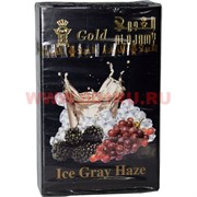"Табак для кальяна Al Ajamy Gold 50 гр ""Ice Gray Haze"" (альаджами виноград ежевика лед)"