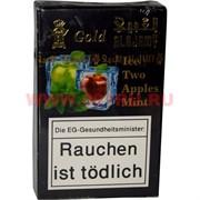 "Табак для кальяна Al Ajamy Gold 50 гр ""Ice Two Apples Mint"" (альаджами 2 яблока мята лед)"