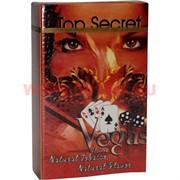 Табак для кальяна Vegas 50 гр «Top Secret» совершенно секретно вегас