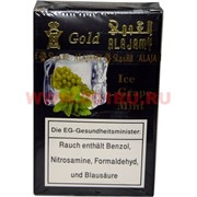 "Табак для кальяна Al Ajamy Gold 50 гр ""Ice Grape Mint"" (виноград мята лед аль аджами голд)"