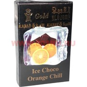 "Табак для кальяна Al Ajamy Gold 50 гр ""Ice Choco Orange Chill"" (аль аджами голд)"