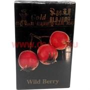 """Табак для кальяна Al Ajamy Gold 50 гр """"Wild Berry"""" (дикие ягоды аль аджами голд)"""