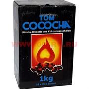 Уголь для кальяна Tom Cococha 1 кг 25х25х15 мм кубики