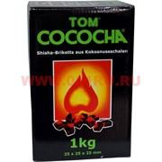 Уголь для кальяна Tom Cococha 1 кг 25х25х25 мм кубики