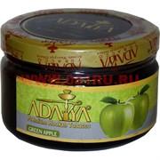 """Табак для кальяна Adalya 250 гр """"Green Apple"""" (зеленое яблоко) Турция"""