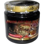 "Табак для кальяна Adalya 1 кг ""Spiced Chai"" (чай со специями) Турция"