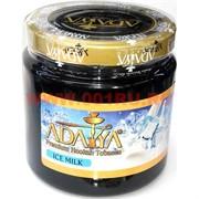 """Табак для кальяна Adalya 1 кг """"Ice Milk"""" (молоко лед) Турция"""