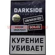 """Табак для кальяна Dark Side 100 гр """"Virgin Peach"""" дарк сайд персик"""