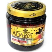 "Табак для кальяна Adalya 1 кг ""Mango Tango"" (адалия манго танго) Турция"