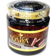 "Табак для кальяна Adalya 1 кг ""Chocolate"" (шоколад) Турция"