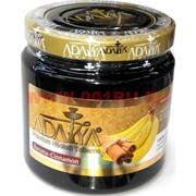 """Табак для кальяна Adalya 1 кг """"Banana-Cinnamon"""" (банан с корицей) Турция"""