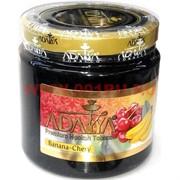 "Табак для кальяна Adalya 1 кг ""Banana-Cherry"" (банан с вишней) Турция"